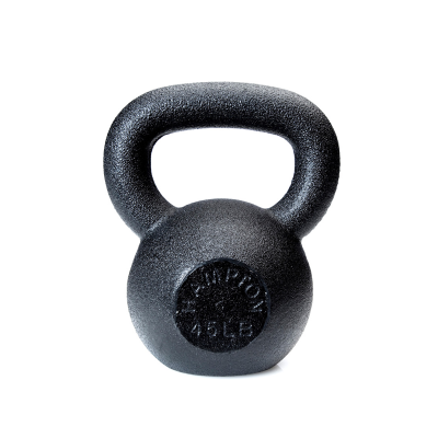 Hampton Urethane Kettlebells at Fitness Gallery